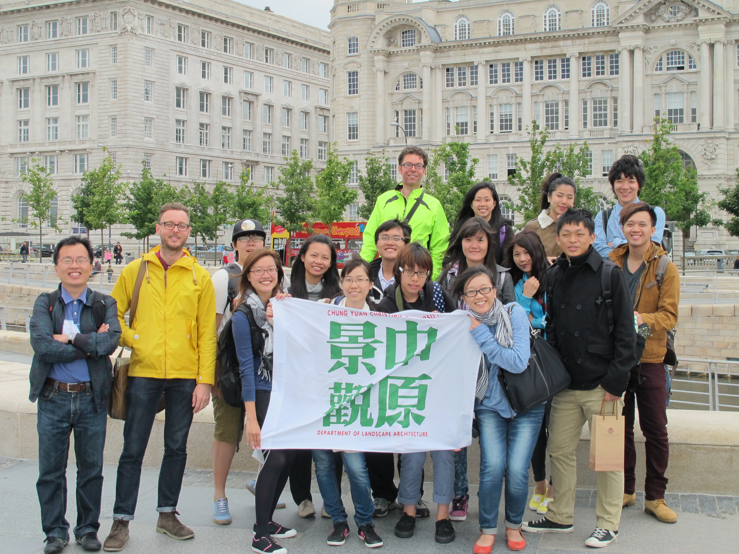 Liverpool Tour with Department of Landscape Architecture, Chung Yuan Christian University, Chung Li City, Taiwan